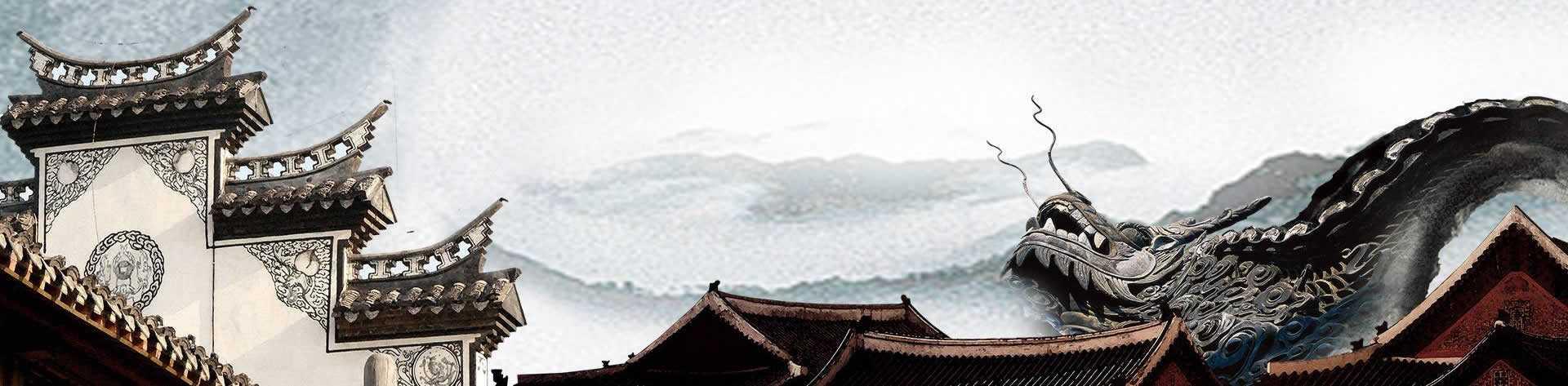 THE FREE SKY - 天墉城 - 桃源村